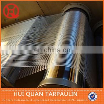 yarn tarp, heavy duty reinforced poly tarp,poly sheeting