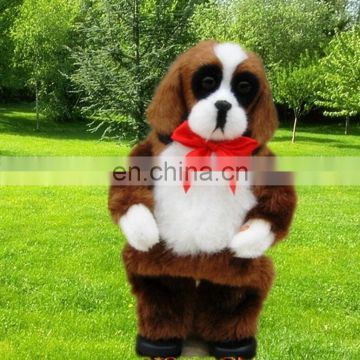DOG SINGING DOG DANCING DOG PLUSH