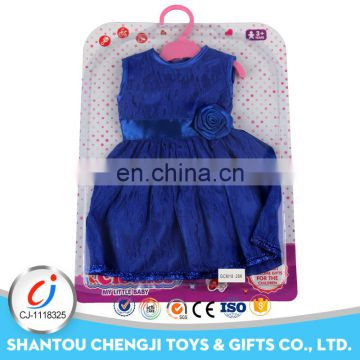 Cheap comfortable and safe funny lovely cloth baby doll for sale