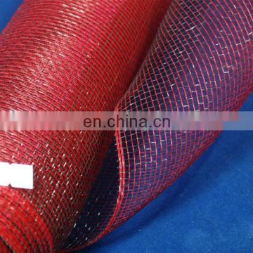 Light Claret-Blue Wedding Polynet Mesh Wrap Roll