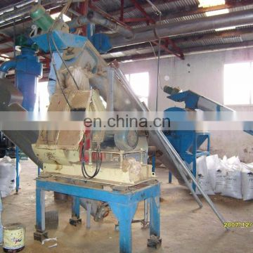 New Condition Hot Popular Fish Feed Make Machine fish meal animal poultry feed pellet making machine