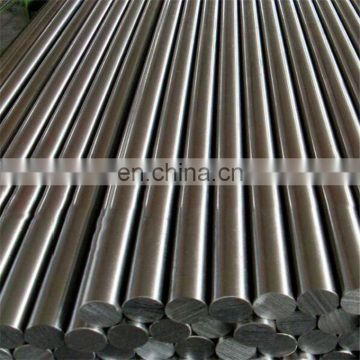 mill finish INOX 201 stainless steel round bar