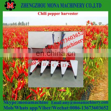 High efficient chili / hot pepper harvesting machine / harvester/reaper for sale