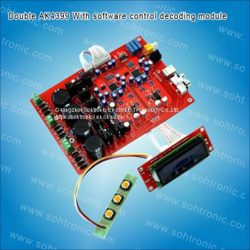 Double AK4399 With software control decoding module