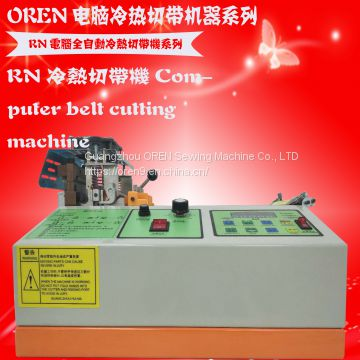 silk ribbon  cutting machine