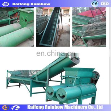RB brand arrowroot Starch extraction Machine/arrowroot processing machine extract equipment