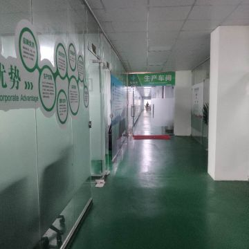 Guangzhou Freecome Medical Biotechnology Co., Ltd.