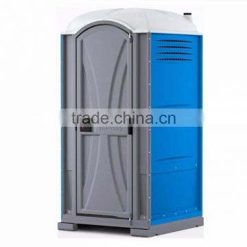 Water proof mobile portable toilet price high quality