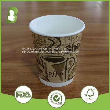 high quality colorful printing paper cup