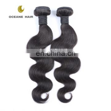 Factory cheap new styles human hair brazilian human hair wet and wavy weave virgin hair wholesale