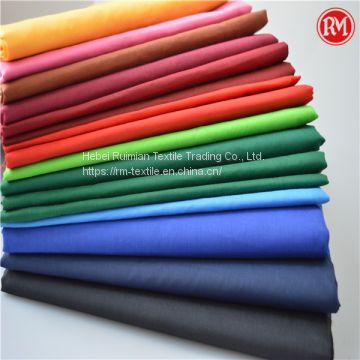 Wholesale 44/45 Special Medical Nonwoven Fabric
