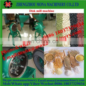 High speed universal flavoring spice rice grinding disk mill/animal feed mill machine
