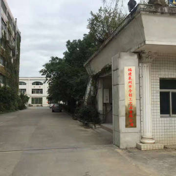 FUJIAN QUANZHOU JINCHUANG HANDICRAFT CO.,LTD