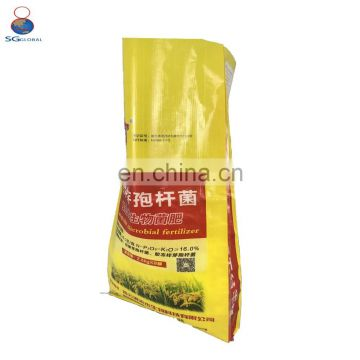 China supplier laminated 50kg empty rice sack