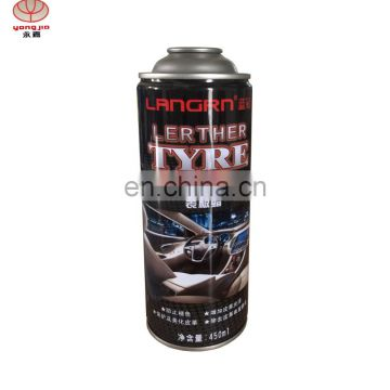 Useful reusable aerosol spray  can with round metal tin can for car dashboard