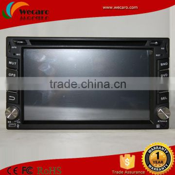 ouku car dvd player manual dvd car audio navigation system quality rh detail en china cn Ouku DVD Player Repair Ouku Navigation