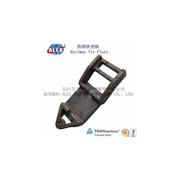 Rail Tie Plate For Track Fastening System, Leading Railway Parts Supplier Rail Tie Plate, Made in China Rail Tie Plate