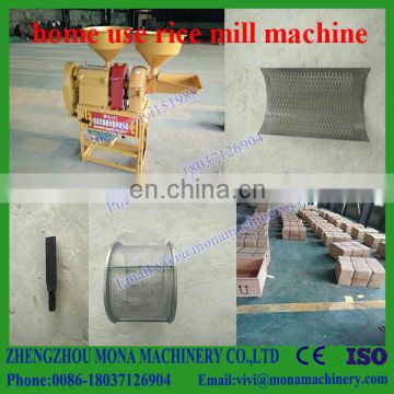 rice husker machine price in nepal rice milling machinery price in india