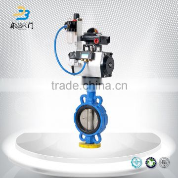 dn200 anti-corrosion casting iron ductile iron epdm wafer type pneumatic operated butterfly valve