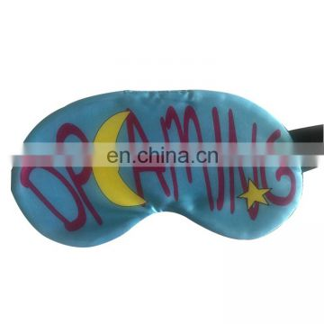 China Supplies Manufacture Print Logo Eye Mask