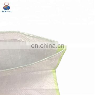 China suppliers raw material woven PP bag