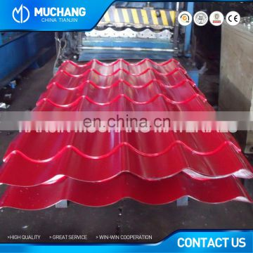 Color Coated ppgi roofing sheet