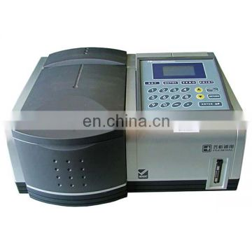 T6 UV-Vis spectrophotometer