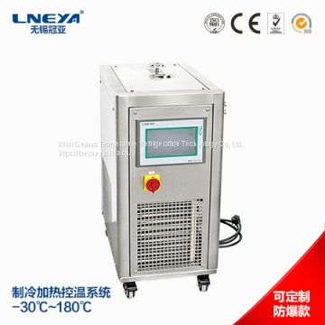 Equipment for refrigeration and heating