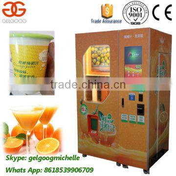 Automatic Orange Juice Vending Machine Fresh Orange Juice Vending