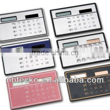promotional gift calculator for school and office