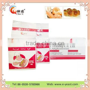 yeast bread improver 100g vacuum bag