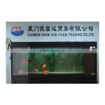 Xiamen Chun Xin Yuan Trading Co., Ltd.