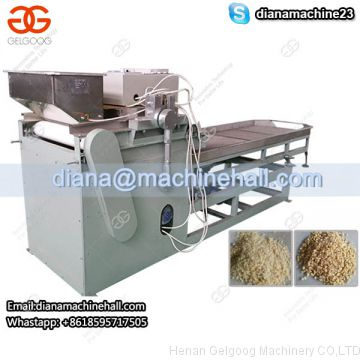 Commercial Pistachio/Cashew/Peanut/Macadamia Nuts Chopping Cutting Machine