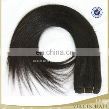 100% full cuticle factory wholesale price can be dyed and bleached chocolate sew in hair extensions for black hair