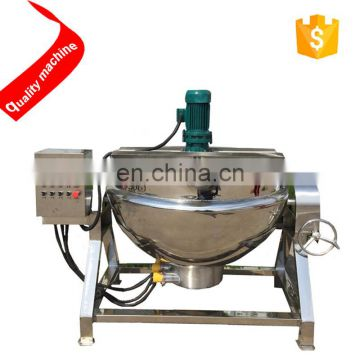 stainless steel steam jacketed kettle double jacketed kettle cooking kettle with mixer