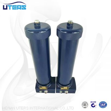 Factory direct UTERS duplex oil filter medium oil Filter 360 x 207 x 260 SPL-25 accept custom