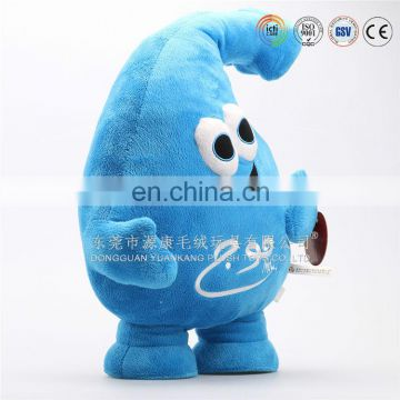 Customized stuffed baby dolls/plush dolls mascot solar toy