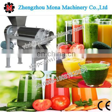best quality ss commercial fruit vegetable juicer extractor