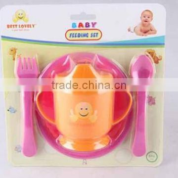 baby feeding bottle set