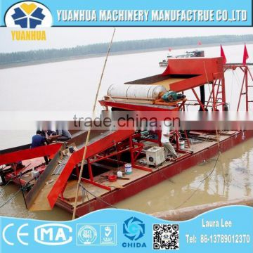 gold mining dredge for sale / gold dredge