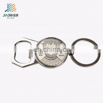 Professional custom made stainless steel blank bottle opener insert