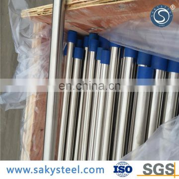 316l sch 160 stainless steel pipe