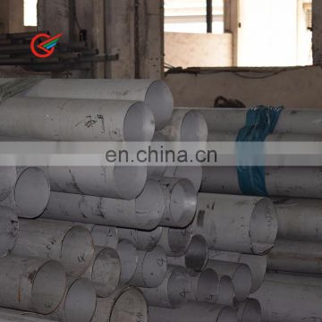 stainless steel pipe and ss condenser tubes