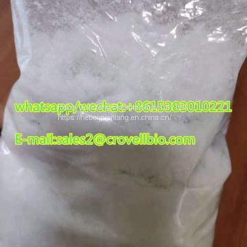 Crovell provide Benzeneacetic acid CASNo 16648-44-5 from 16648-44-5 manufacturer