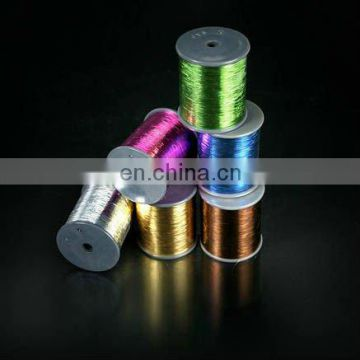 M TYPE METALLIC/LUREX YARN