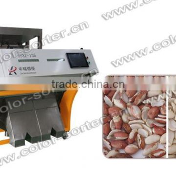 China Best Beans Color Sorter Color Selector Color Sorting Machine