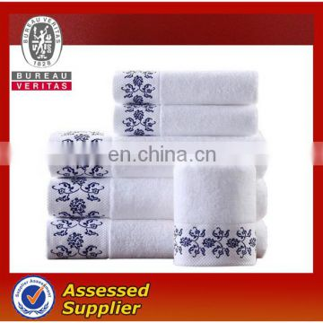 Wholesale Cheap White Cotton Dobby Style Hotel Face towel set