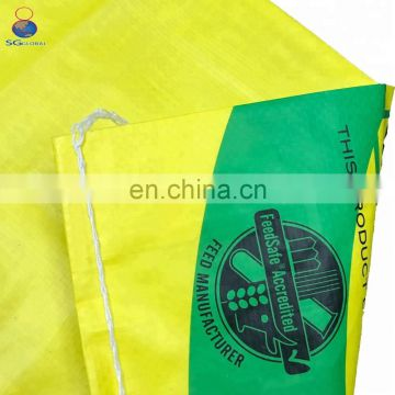 Wholesale durable bopp printed 25kg woven polypropylene bags