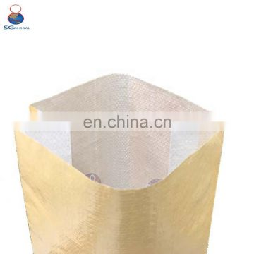 China supply 5kg 10kg 20kg rice packaging bopp printed bags