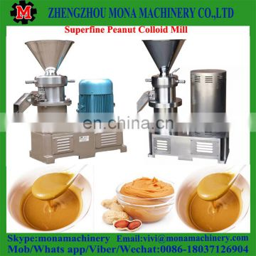 ss304 316L food grade sanitary grinding machine colloid mill